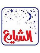 AL SHAYA PERFUMES