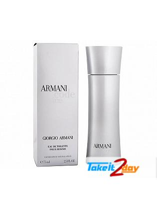 Armani Code Ice Perfume For Men By Giorgio Armani 75 ML EDT