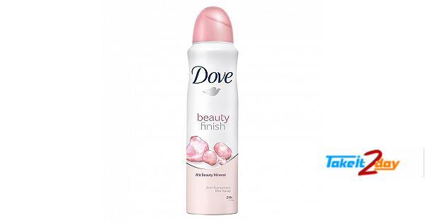 Dove Beauty Finish Deodorant Body Spray For Women 150 ML