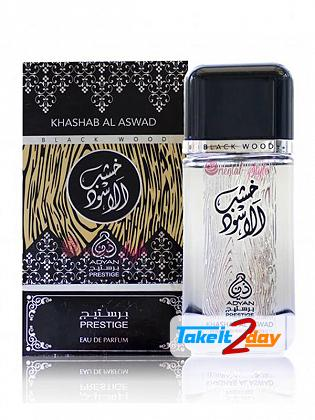 Adyan Khashab Al Aswad Black Wood Perfume For Men 100 ML EDP