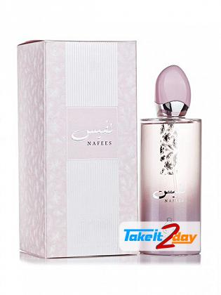 Adyan Nafees Perfume For Women 100 ML EDP
