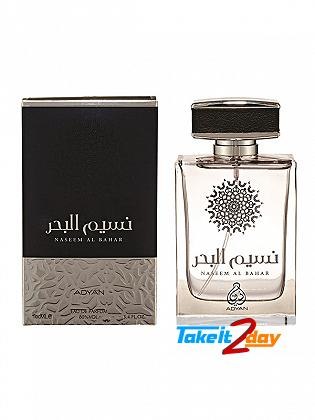Adyan Naseem Al Bahar Perfume For Women 100 ML EDP