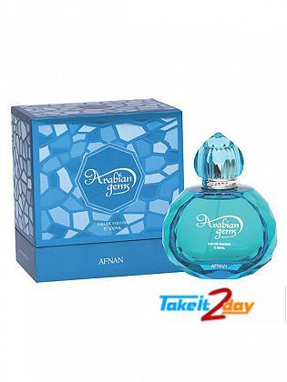Afnan Arabian Gems Blue Perfume For Men 100 ML EDP