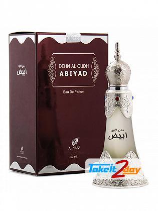 Afnan Dehn Al Oudh Abiyad Perfume For Men And Women 50 ML EDP