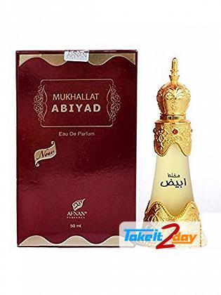 Afnan Mukhallat Abiyad Perfume For Men And Women 50 ML EDP