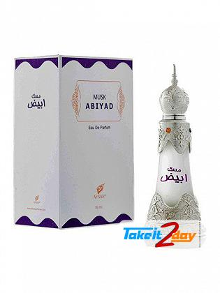 Afnan Musk Abiyad Perfume For Men And Women 50 ML EDP