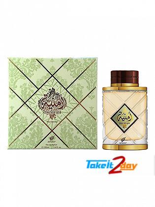 Afnan Omniyah Pour Femme Perfume For Women 100 ML EDP