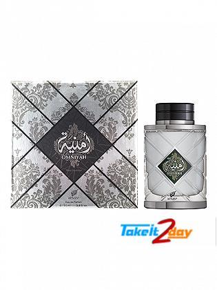 Afnan Omniyah Pour Homme Perfume For Women 100 ML EDP