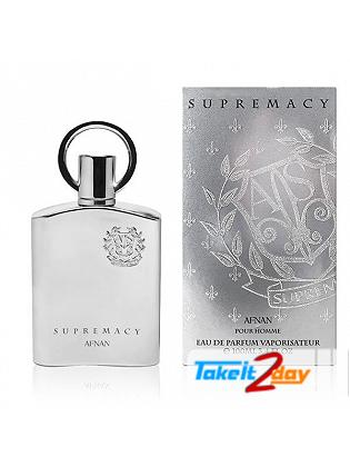 Afnan Supremacy Silver Perfume For Men 100 ML EDP
