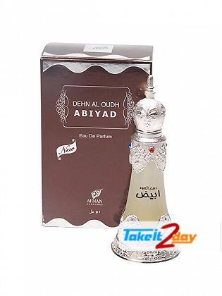 Afnan Dehn Al Oudh Abiyad Perfume For Men And Women 20 ML CPO