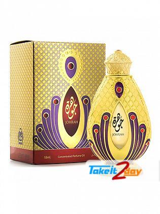Afnan Johrah Perfume For Men And Women 18 ML CPO