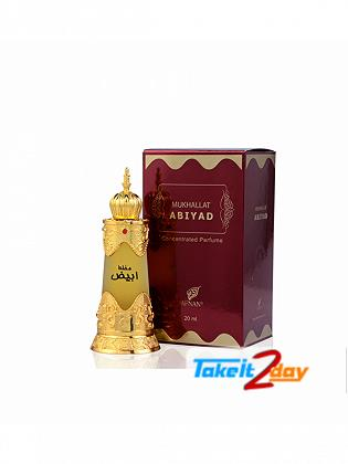 Afnan Mukhallat Abiyad Perfume For Men And Women 20 ML CPO