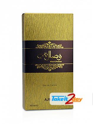 Ajmal Wisal Dhahab Eau De Perfume For Men And Women 50 ML EDP