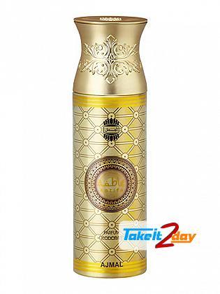 Ajmal Aatifa Deodorant Body Spray For Men And Women 200 ML