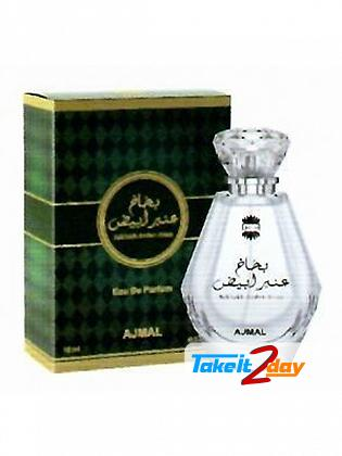 Ajmal Bakhakh Amber Abiaz Perfume For Man And Women 70 ML EDP