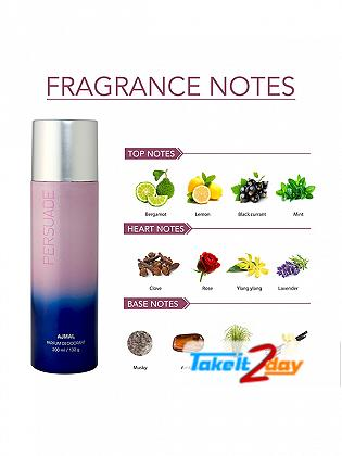 Ajmal Persuade Deodorant Body Spray For Men And Women 200 ML