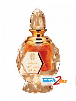 Ajmal Mukhallat Dahn Al Oudh Moattaq Perfume For Men And Women 18 ML CPO