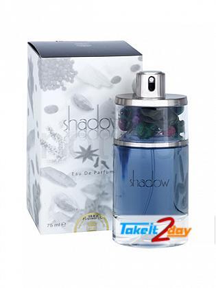 Ajmal Shadow II Perfume For Men 75 ML EDP