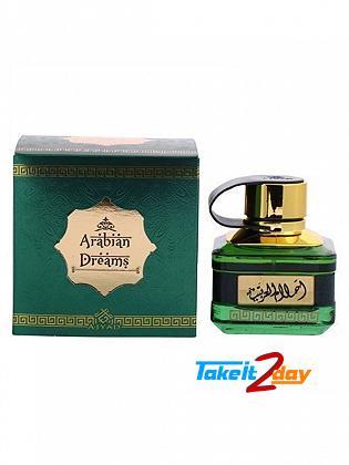 Ajyad Arabian Dreams Perfume For Men 100 ML EDP