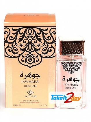 Ajyad Jawhara Rose Perfume For Men And Women 100 ML EDP