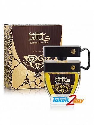 Ajyad Kalimat Al Arbiya Perfume For Men And Women 75 ML EDP