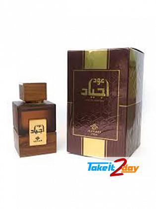 Ajyad Oud Ajyad Perfume For Men And Women 100 ML EDP