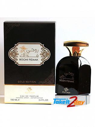 Ajyad Roohi Fidaak Perfume For Men And Women 100 ML EDP