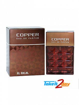 Al Halal Copper Perfume For Men And Women 100 ML EDP