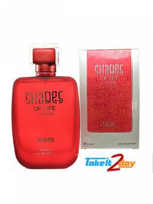 Al Halal Shades Of Life Desire Perfume For Men And Women 100 ML EDP