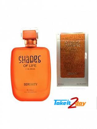 Al Halal Shades Of Life Serenity Perfume For Men And Women 100 ML EDP