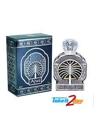 Al Haramain Ajwa Perfume For Men And Women 80 ML EDP