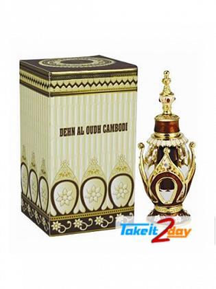 Al Haramain Dehn Al Oudh Cambodi Perfume For Men And Women 3 ML EDP