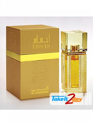 Al Haramain Ehsas Perfume For Men And Women 24 ML EDP