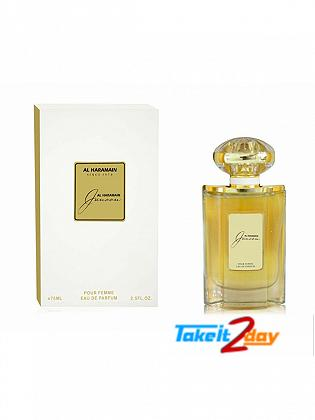 Al Haramain Junoon Perfume For Men And Women 75 ML EDP