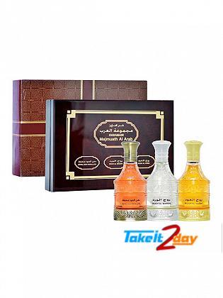 Al Haramain Majmuath Al Arab Perfume For Men And Women 55 ML EDP Each