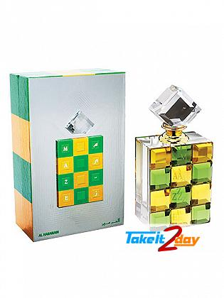Al Haramain Maze Perfume For Men And Women 12 ML CPO
