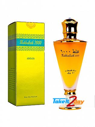 Al Haramain Mukhallath 2000 Gold Perfume For Women 50 ML EDP