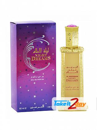 Al Haramain Night Dreams Perfume For Men And Women 60 ML EDP