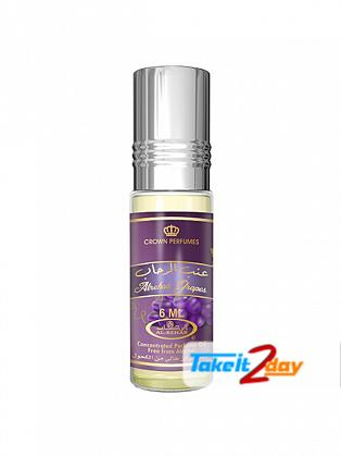 Al Rehab Grapes Perfume For Men And Women 6 ML CPO Pack OF Six