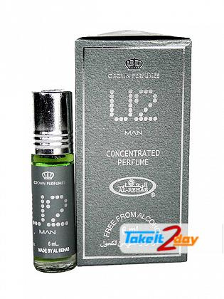 Al Rehab U 2 Man Perfume For Men And Women 6 ML CPO Pack OF Six