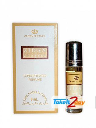 Al Rehab Zidan Classic Perfume For Men And Women 6 ML CPO Pack OF Six