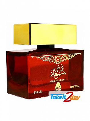 Anfar Adeeni Meead Perfume For Men And Women 100 ML EDP