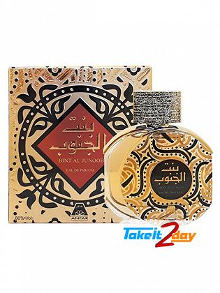 Anfar Bint Al Junoob Perfume For Men And Women 100 ML EDP