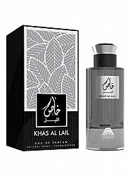 Anfar Khas Al Lail Perfume For Men And Women 100 ML EDP