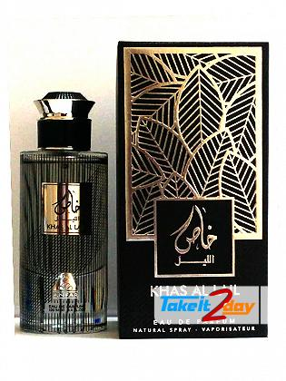 Anfar Khas Al Lail Gold Perfume For Men And Women 100 ML EDP