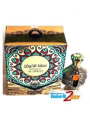 Anfar Mukhallat Al Diwan Perfume For Men And Women 20 ML EDP