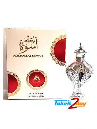 Anfar Mukhallat Uswah Perfume For Men And Women 20 ML EDP