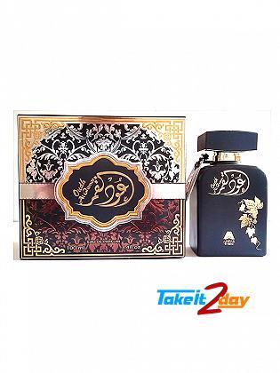 Anfar Oudh Al Qamar Perfume For Men And Women 100 ML EDP