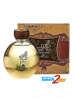 Anfar Oudh Marayam Perfume For Men And Women 100 ML EDP