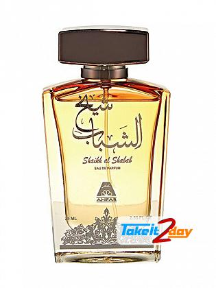 Anfar Shaikh Al Shabab Perfume For Men And Women 75 ML EDP